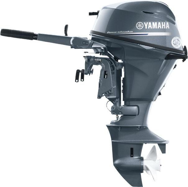 moteur hors bord yamaha 20 cv