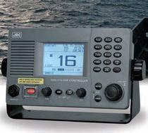 Radio pour bateau / VHF / avec récepteur AIS