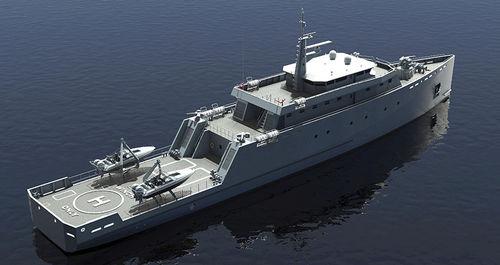 navire spécial de surveillance / de formation