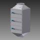 système de réduction sélective catalytique SCR / pour navire / NOx