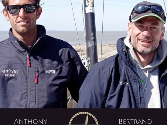 Anthony Steinberg et Bertrand Vialle