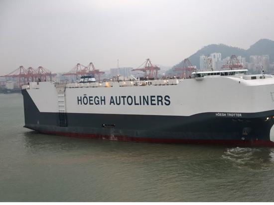 Höegh Autoliners