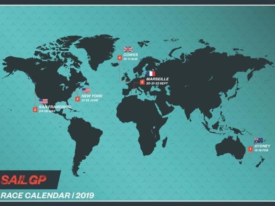 La ligue d'emballage globale de SailGP a dévoilé lors du lancement spectaculaire de Londres