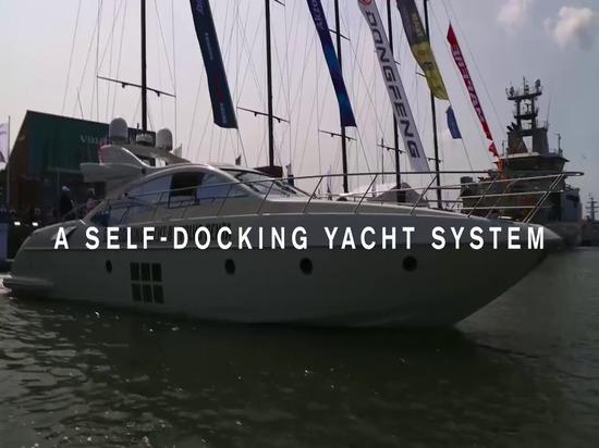 Volvo Penta dévoile la technologie de yacht d'auto-amarrage