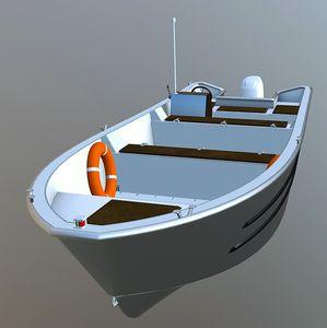bateau professionnel bateau de pêche professionnelle / hors-bord / essence / en aluminium