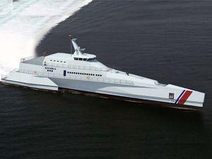 navire spécial de formation / de surveillance / trimaran