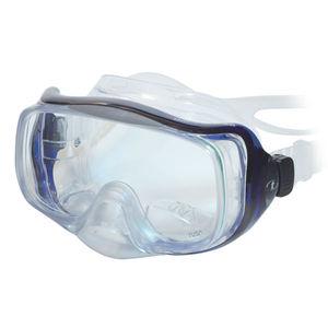 masque de plongée 3 vitres