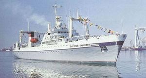 navire de recherche halieutique