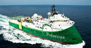 navire de recherche sismique