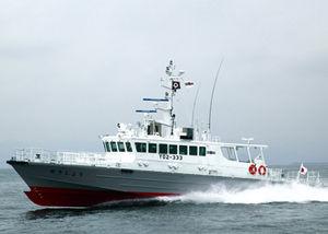 navire spécial garde-pêche