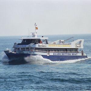 ferry à passagers catamaran