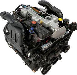 moteur plaisance / in-bord / essence