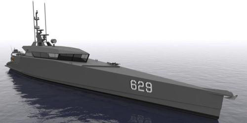 navire spécial de surveillance
