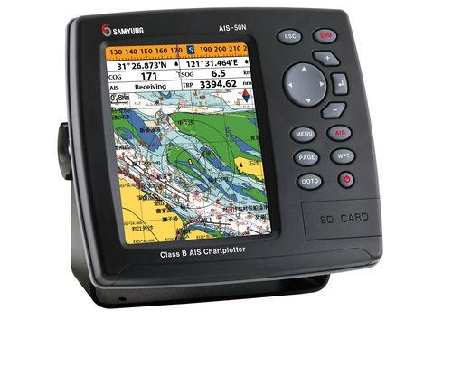 AIS pour bateau / transpondeur classe B / avec écran