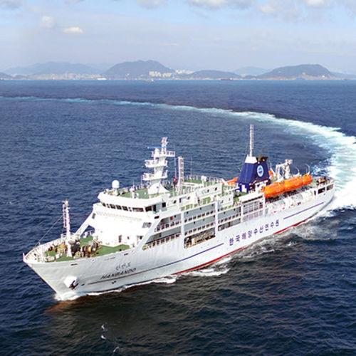 navire spécial de formation