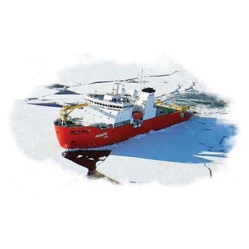 navire spécial brise-glace