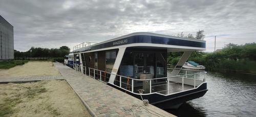 bateau maison multicoque