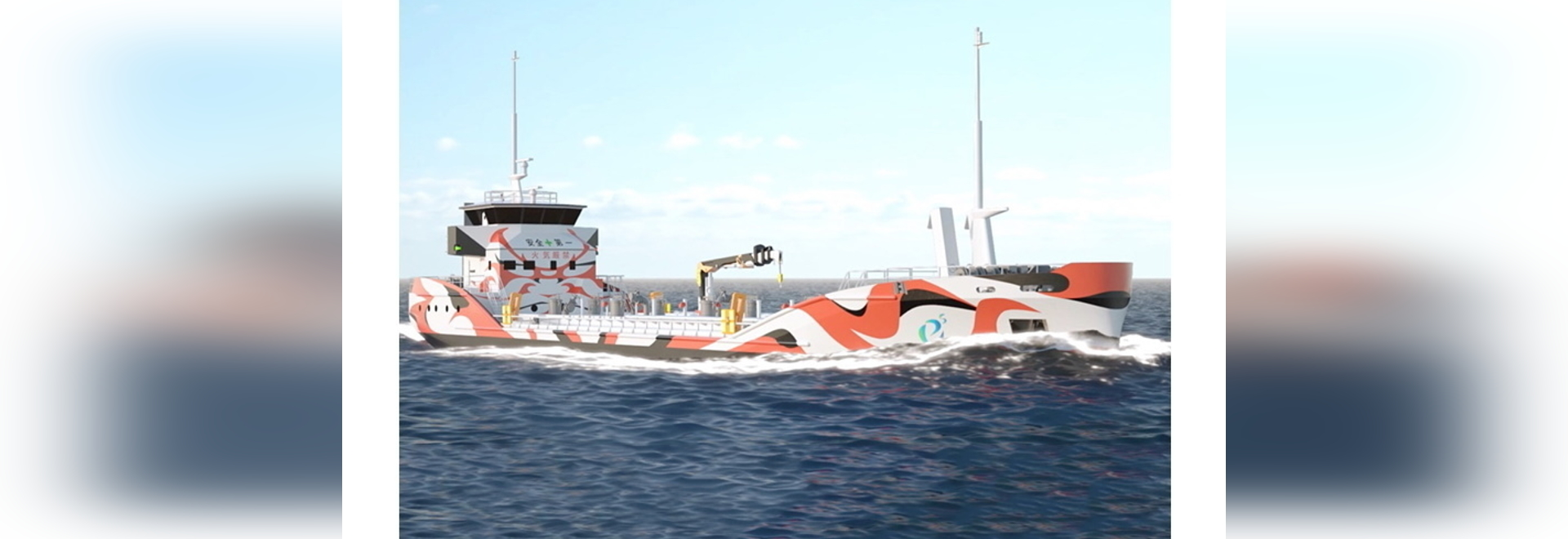 Le laboratoire e5 du Japon va développer une série standard de navires électriques
