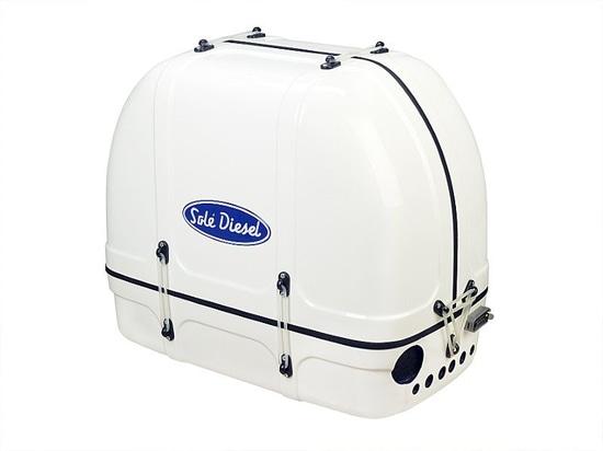 Nouveau dégagement du générateur 4GSCH marin compact