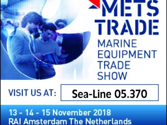 METSTRADE Amsterdam, 13-15 novembre 2018, support 05,370