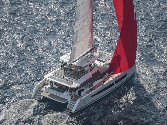 Fountaine Pajot va construire des yachts à hydrogène