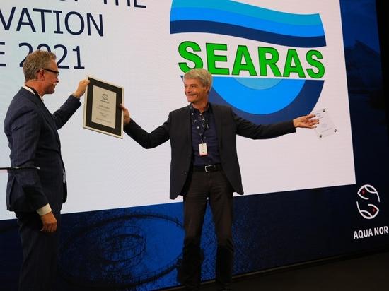 Le détecteur de gaz RAS remporte le prix de l'innovation Aqua Nor