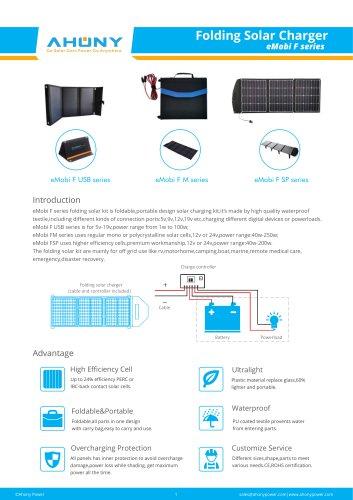 eMobi Flag portable solar charger catalog