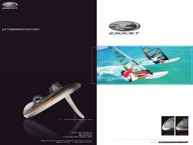 Catalogue 2007 - 1