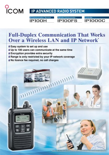 IP ADVANCED RADIO SYSTEM