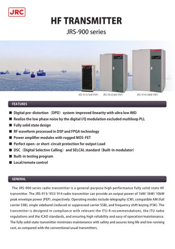 HF Transmitter Equipment JRS-900series
