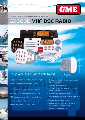 GX600D