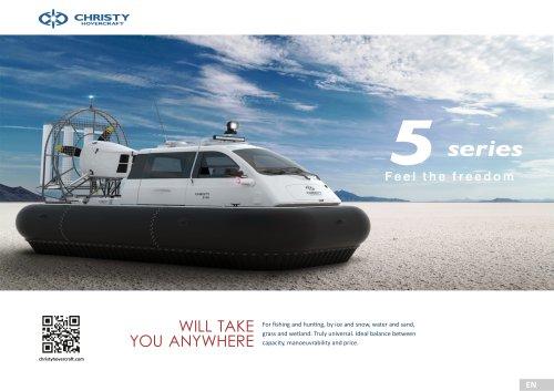 Hovercraft Christy 5 Seriеs