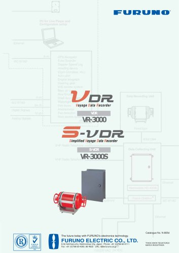 simplified voyage data recorder (S-VDR) for ships
