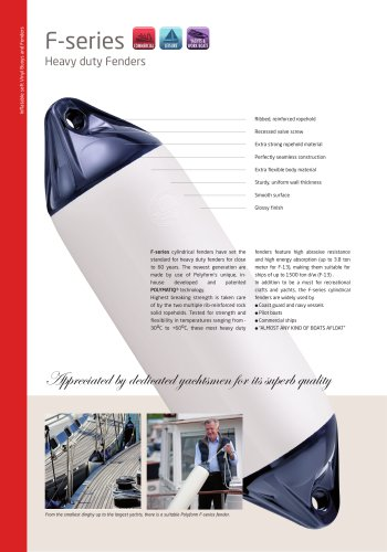 Polyform F-Series Catalogue