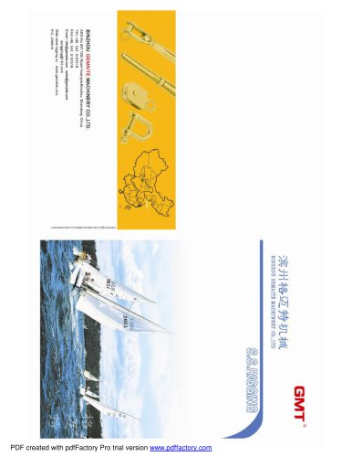 GMTmarine catalogue