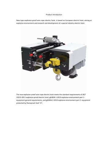 New product explosion-proof wire rope electric hoist